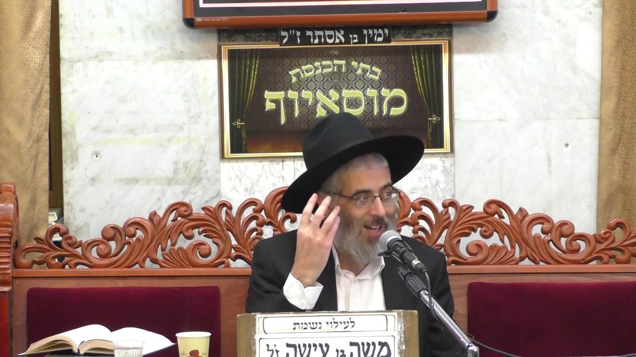 הרב יצחק בן פורת סיום תהילים פרק סט