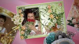 Дорогой любимой мамочке и бабушке от детей и внуков к Дню Рождения