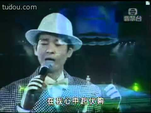 Bến Thượng Hải - Tô Khất Nhi - Luân Lưu Chuyển (Trịnh Thiếu Thu).flv
