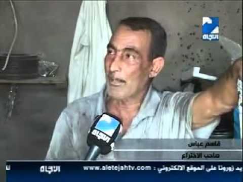 iraqi power.mp4