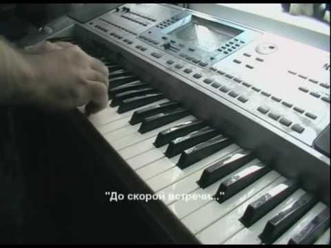 Память [Музыка: Игорь Тальков]