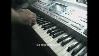 видео: Память [Музыка: Игорь Тальков]