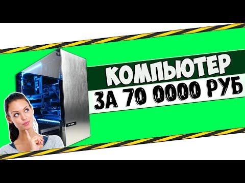 PlayStation 3 / Приставки / Все — Интернет магазин GamePark