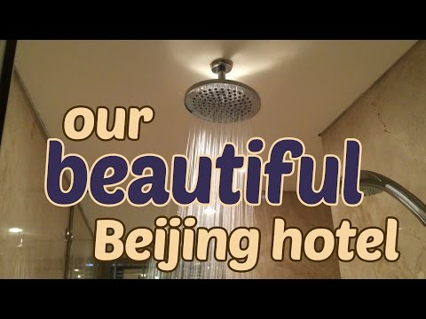 China Vlog: Our Hotel in Beijing. Beijing Marriott City Wall. (CC)