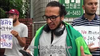 20180702 서울출입국·외국인청 별관