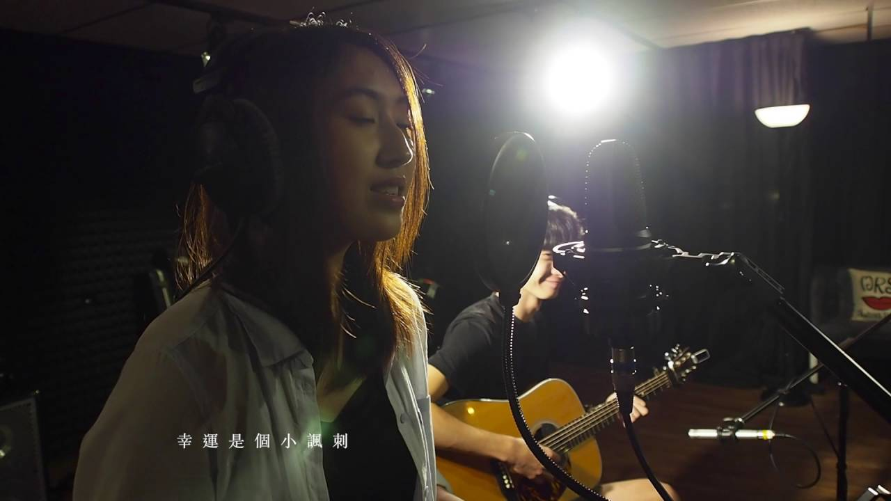 幸運是我 Cover -Starway Studio - YouTube