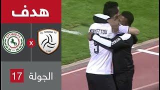 هدف الشباب الثاني ضد الاتفاق (محمد بن يطو) في الجولة 17 من الدوري السعودي للمحترفين