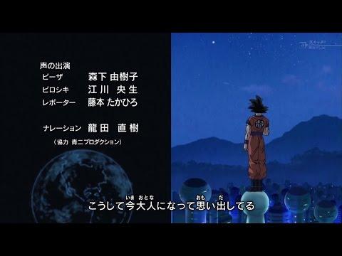 Dragon Ball Super Ending 2 - Starring Star