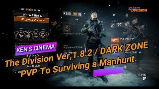 The Division Ver,1.8.2/DARK ZONE PVP To Surviving a Manhunt.