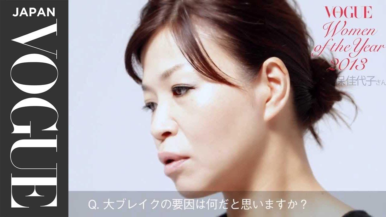 【光浦の】大久保佳代子 2【相方】fc2>1本 YouTube動画>26本 ->画像>482枚
