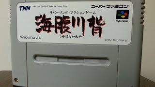 Classic Game Room - UMIHARA KAWASE review for Super Famicom