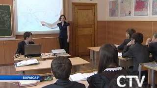 CTV.BY: Электронное обучение в гимназии Борисова