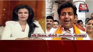गोरखपुर सीट पर सम्मान के साथ जीतेगी BJP- रवि किशन