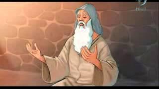 Hz. İbrahim ve Kurban Çizgi Filmi