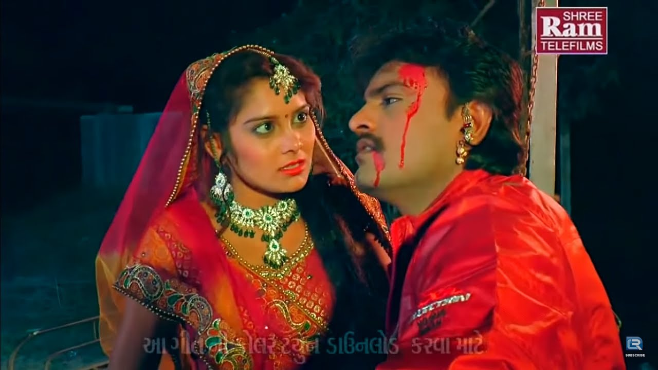Latest Gujarati Song Dj Ladinu Fudu Sung By Rakesh Barot