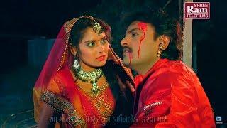 Rakesh Barot 2017 New Song - Premna Nihaka | Gujarati Bewafa Song | Full HD Video | RDC Gujarati