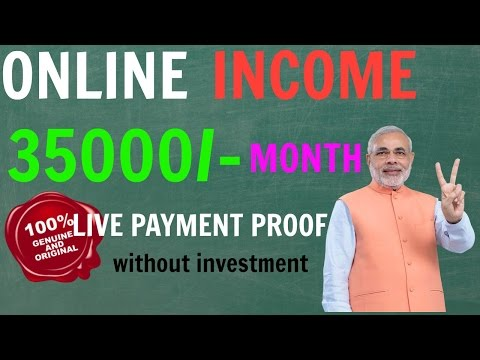 आ गया Trusted Website For Online Income , Per Month 35000/- अब जितना चाहो उतना कमाओ , Without Invest