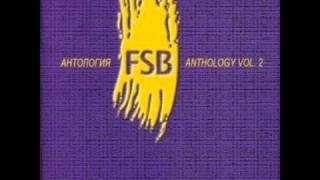 FSB - НЯМА КАК