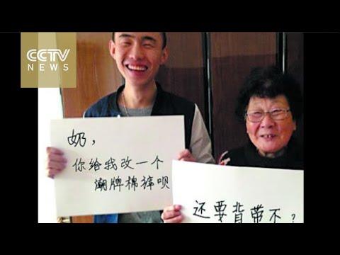 Grandma-grandson dialog makes thousands cry