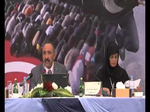 مؤتمر الثورات والإصلاح والتحوّل الديمقراطي في الوطن العربي -الجلسة الأولى