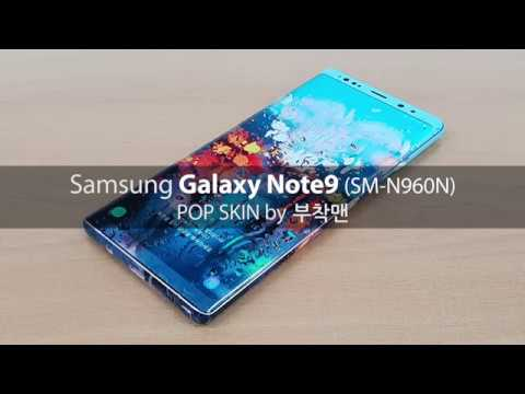 Samsung Galaxy Note9 (SM-N960N) POP SKIN by 부착맨