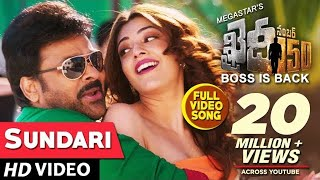 Sundari Full Video Song | Khaidi No 150 | Chiranjeevi,Kajal Aggarwal | Rockstar DSP