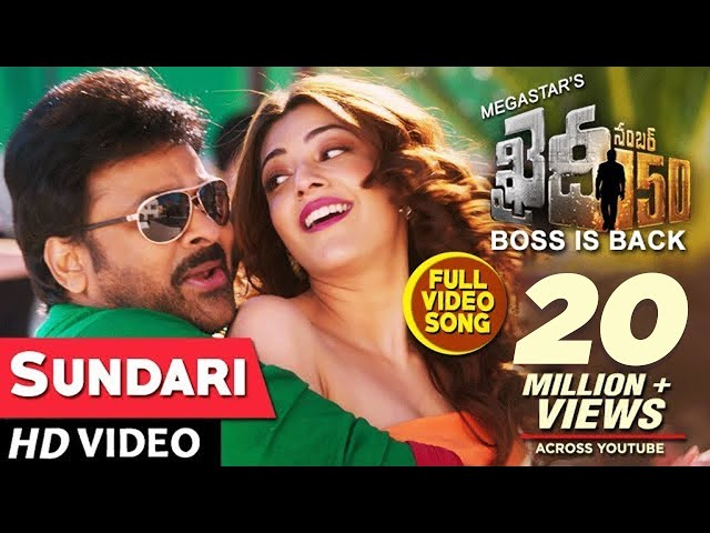 Sundari Full Video Song   Khaidi No 150   Chiranjeevi,Kajal Aggarwal   Rockstar DSP