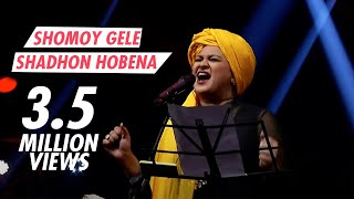 SHOMOY GELE SHADHON HOBENA - TAPOSH & FRIENDS : ROBI YONDER MUSIC WIND OF CHANGE [ PS:02 ]