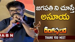 Sukumar Speech At Rangasthalam Thank You Meet |...