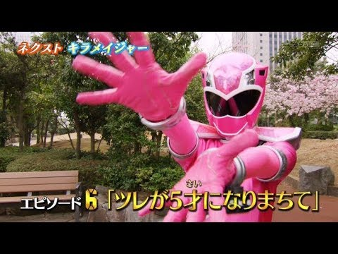 Mashin Sentai Kirameiger Episode 6 Preview English Subs
