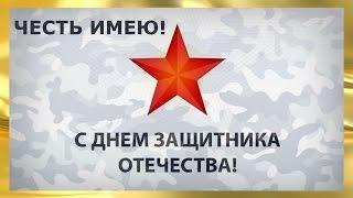 ЧЕСТЬ ИМЕЮ!!!! Ольга Дубова