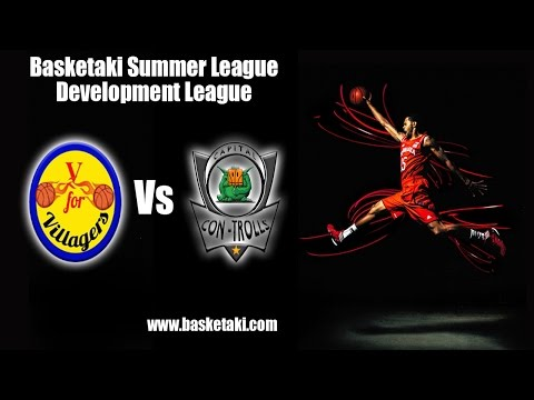 Basketaki Summer League - Athens City Villagers Vs Capital C
