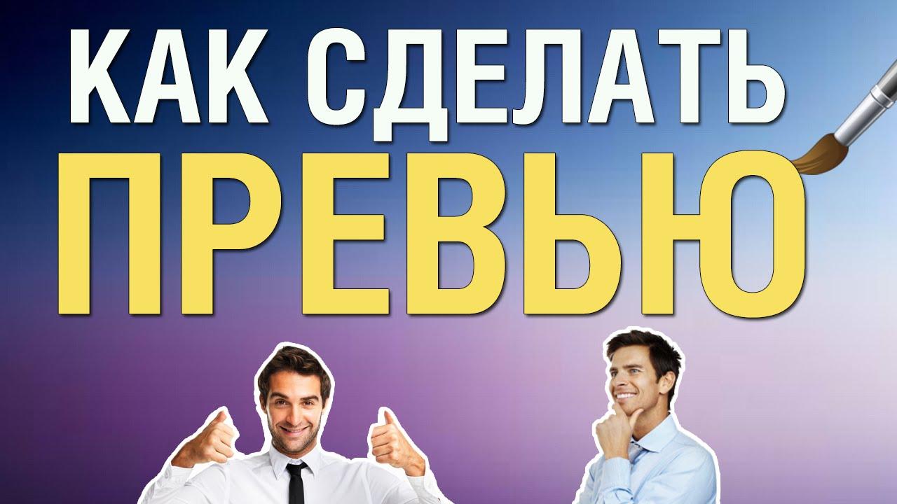 Создать Логотип Онлайн ТУРБОЛОГО 82