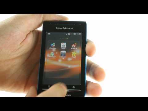 Sony Ericsson W8 unboxing
