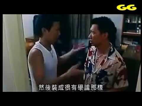 搞笑电影粤语_起双飞?香港粤语电影 [流氓师表] 张家辉经典搞笑片段_4 - YouTube