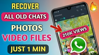 How To Recover Whatsapp Chat history | Whatsapp Chat Backup In Tamil  - Dongly Tech 🔥