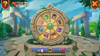New feature weel of fortune explained | Castle clash |