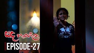 Sanda Hangila | Episode 27 - (2019-01-15) | ITN Thumbnail