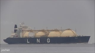 LNG carrier - Tanker: MRAWEH (National Gas Shipping Company Ltd. - NGSCO, UAE) IMO: 9074638