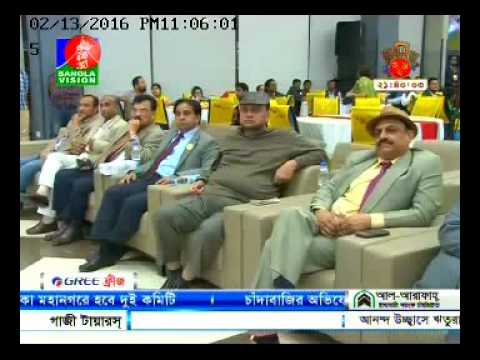 RAK Paints Business Partners Meet 2016 News Coverage in Bangla Vision