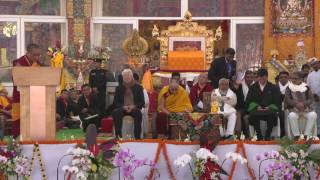 Concluding Ceremony of 34th Kalachakra 2017 Part 1