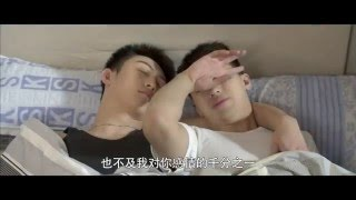 Addicted BL bloopers trailer