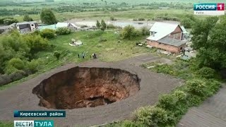 Провал грунта в Дедилово открыл тайны прошлого.  Видео 4k