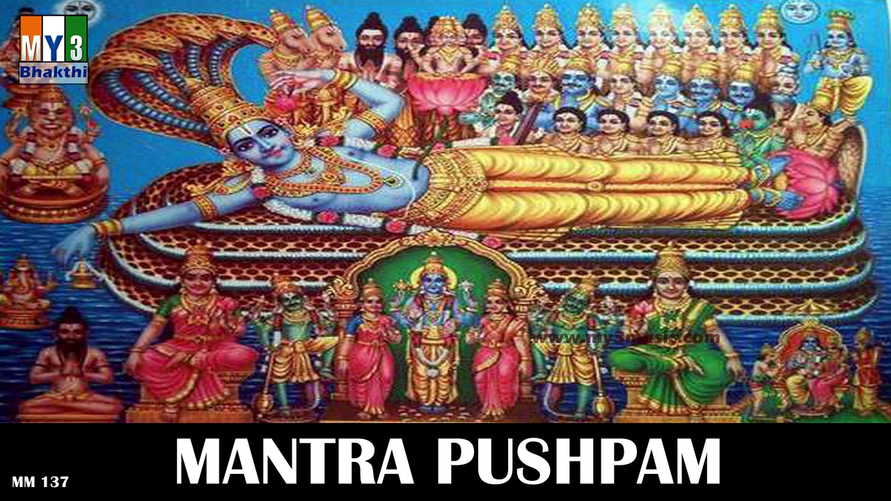MANTRAPUSHPAM IN DOWNLOAD