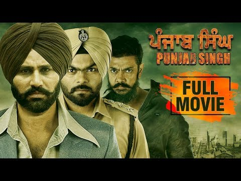 Punjab Singh | New Punjabi Full Movie with...