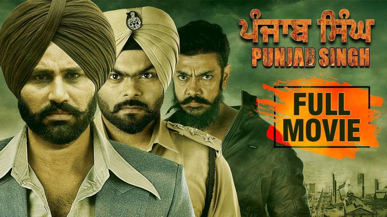 Punjab Singh | New Punjabi Full Movie with Subtitles | Gurjind Maan, Sarthi K, Anita Devgan