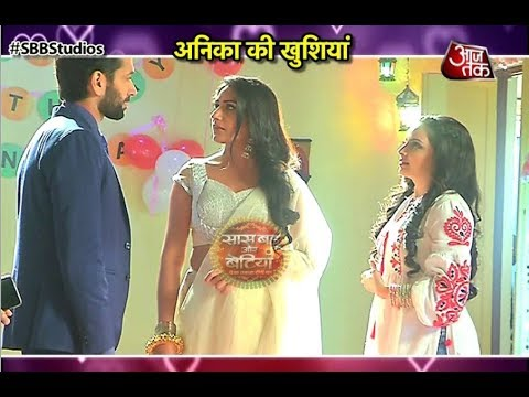 Ishqbaaz: MUST WATCH! Shivaay's SPECIAL SURPRISE For Anika