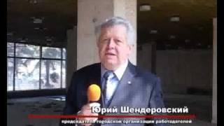 Нардеп Дубовой разворовал Орион в Одессе(Украинское антирейдерское движение - http://zahvat.net., 2011-04-27T20:02:48.000Z)