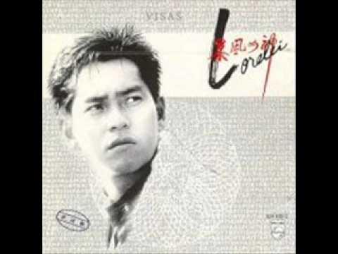 朋友 (Pang Yau - Friend of Mine) - Alan Tam Wing Lun (譚詠麟)