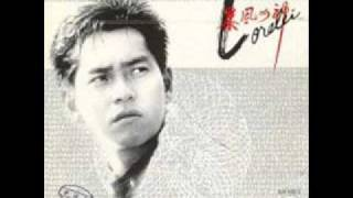 朋友 (pang Yau - Friend Of Mine) - Alan Tam Wing Lun (譚詠麟)